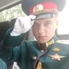 Андрей, 22, г.Воронеж