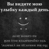Андрей, 39 лет, Водолей, Новороссийск