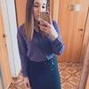 Яна, 16, г.Хабаровск