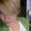 Olga, 34, Voznesensk