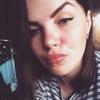 MALINA, 30, Murmansk