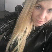 Ульяна, 22 года, Козерог, Москва