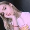 Tatyana, 20, Akna