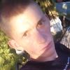 Денис, 22, г.Запорожье