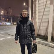 Иван 30 Харків