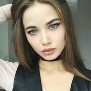 амилия 17 Харьков