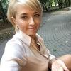 Инна, 40, г.Москва