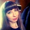 Elle, 28, г.Иркутск