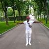 Entrepreneur Akim, 30, г.Харьков