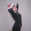 Katyusha, 30, Sianno