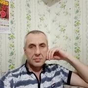 Александр 45 Павлово