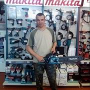 Начать знакомство с пользователем Сергій 39 лет (Козерог) в Ратно