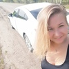 Elena ♔ ♔, 25, г.Кемерово