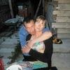 Екатерина, 31, г.Челябинск