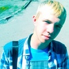 Андрей, 17, г.Заринск