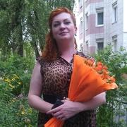 Ольга, 37