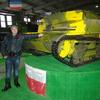 Viktor, 31, Roshal