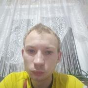 Vladimir 23 Канск