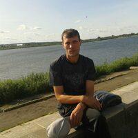 Сергей, 45 лет, Козерог, Томск
