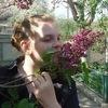 Ліза, 23, г.Острог