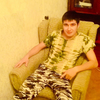 Пётр, 19, г.Сочи