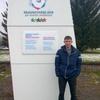 Александр, 29, г.Красноярск