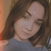 Айгуль 19 лет (Скорпион) Туймазы