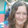 IRINA, 31, Ust