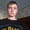 Dmitriy, 22, Yuzhne