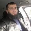 Ибрагим, 30, г.Москва