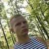 Николай, 23, г.Краснодар