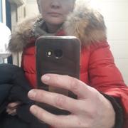 Надежда 41 Екатеринбург