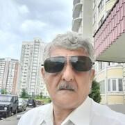 Аскер 30 Москва