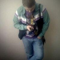 Евгений, 27 лет, Скорпион, Белгород
