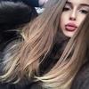 Любовь Тарасова, 22, г.Анапа
