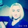 Аліна, 18, г.Кузнецовск
