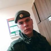 данил 20 лет (Козерог) Красноярск