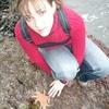 Татьяна П, 36, г.Окленд