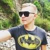 Михаил, 26, г.Алматы (Алма-Ата)