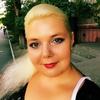 Елена, 32, г.Бишкек