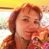 Наталья, 36, г.Энгельс