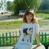 Ника, 32, г.Черемхово