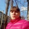 Вика, 26, г.Селидово