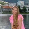 Татьяна, 28, Кропивницький (Кіровоград)
