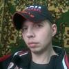 Серёжа, 27, г.Томск