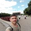 Sergio, 24, г.Червоноград