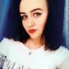 Елена, 18, г.Воронеж