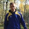 Василий, 25, г.Ульяновск