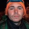 Виктор, 24, г.Владикавказ