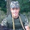 Олександр, 32, г.Чернигов